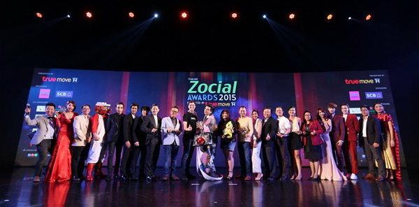 Thailand Zocial Awards 2015 Presented by TrueMove H คนดังแห่รับรางวัลที่สุดแห่งโลกโซเชียลฯ