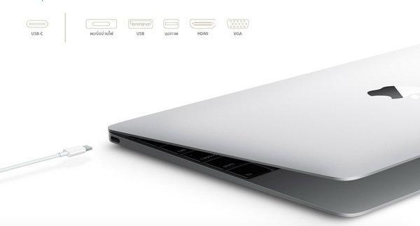 พอร์ต USB-C ของ MacBook ใหม่เสียบสายชาร์จ iPhone ไม่ได้