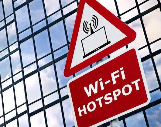 ภัยมืด! ของการใช้ Wi-Fi สาธารณะ