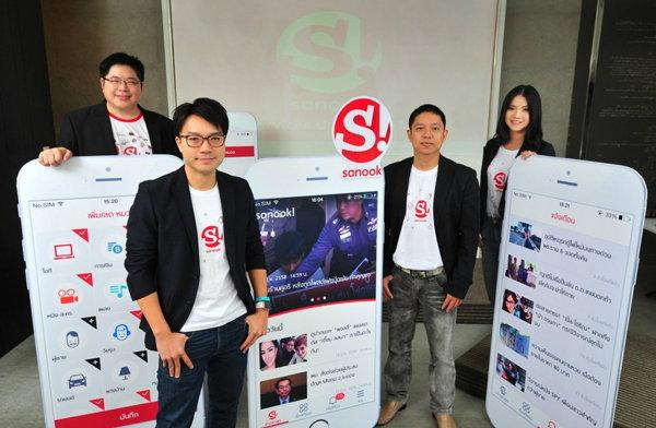Sanook! เสริมบริการออนไลน์ตอบโจทย์คนยุคดิจิทัล พร้อมหยิบ Data Management Platform มาจัดการสื่อโฆษณา