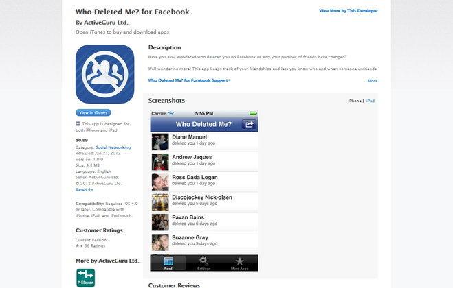 ส่อง!! กันใครบ้างลบหรือบล็อกเราออกจาก Friends List  บน Facebook บ้าง