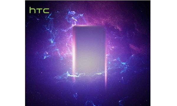 เผย Teaser HTC รุ่นใหม่ เจอกัน 6 กันยายนนี้