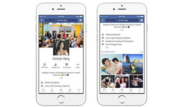 รูปโปรไฟล์ Facebook จะเริ่มขยับได้