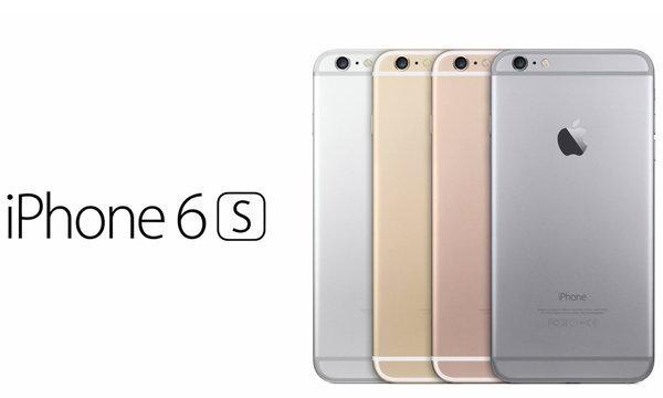คาด iPhone 6s และ 6s Plus ราคาแพงกว่าเดิม 2,000 บาททุกรุ่น