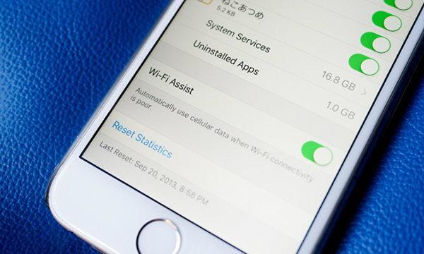 หยุด ! เน็ตรั่ว หลังอัพเดต iOS 9