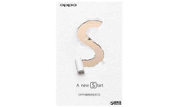 OPPO เตรียมเปิดตัว R7 S พร้อมกับ RAM 4GB เร็ว ๆ นี้