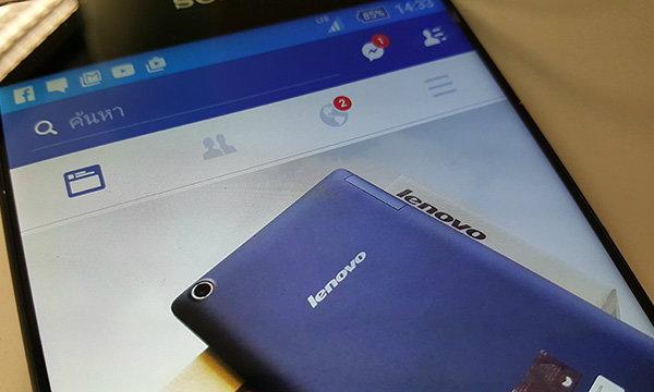 วิธีปิดการ Auto Play สำหรับวีดีโอบน Facebook ก่อน 3G จะรั่วจนหมดตัว