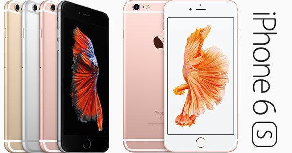 รู้หรือไม่ iPhone 6s ไอโฟนรุ่นที่ดีที่สุดแห่งยุค ในราคาเฉียด 3 หมื่น มีต้นทุนการผลิตจริงเท่าไหร่?