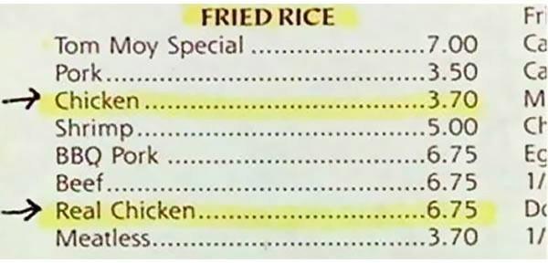 15 ภาพเมนูอาหารธรรมดาที่ Google แปลออกมาแล้ว(เงิบ)