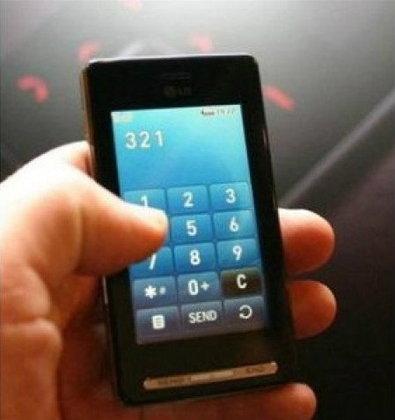 ผู้ให้บริการโทรศัพท์ยอมลดค่าเชื่อมต่อลงเหลือ 45 สต.