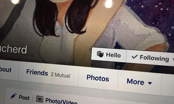 ของเล่นใหม่ Facebook เปิดตัวปุ่ม Hello เอาไว้ทักทายเพื่อนง่ายๆ (และอ่อยได้ด้วย)