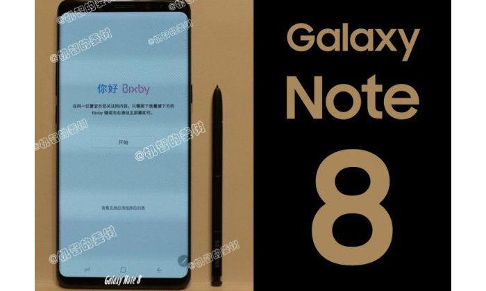 หลุดแล้ว Samsung Galaxy Note 8 คล้ายกับ Galaxy S8+ เพิ่มเติมคือปากกา