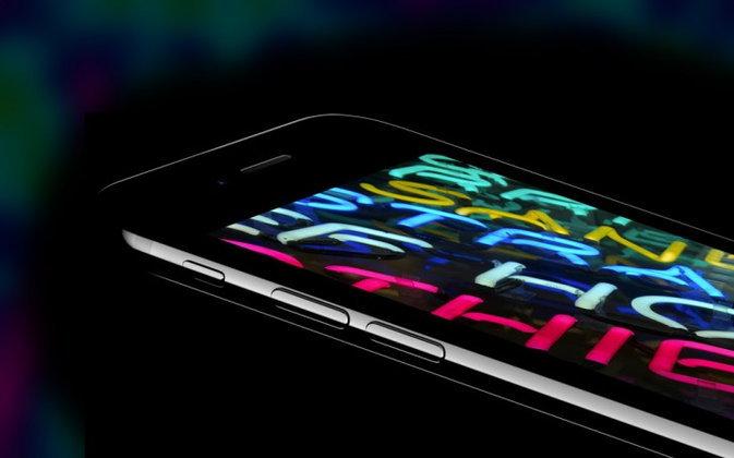นักวิเคราะห์เผย iPhone 8 ติดปัญหาการผลิตต้องเลื่อนไปจำหน่ายต้นปีหน้าแทน