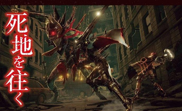เปิดตัวเกม Code Vein เกมแอ็คชั่น RPG จาก Bandai Namco