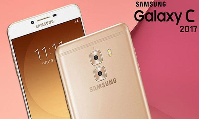 ลือ Galaxy C อาจเป็นสมาร์ทโฟนซีรีส์แรกของ Samsung ที่มีกล้องคู่ตัดหน้า Galaxy Note 8