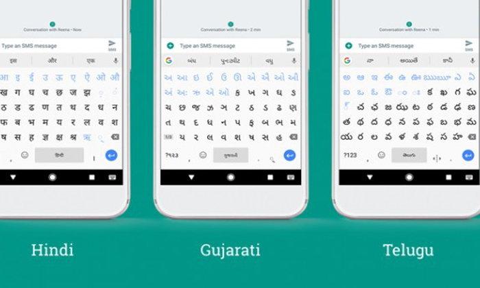 GBoard For Android เพิ่มการรองรับภาษาและเครื่องมือที่ใช้ง่ายขึ้น