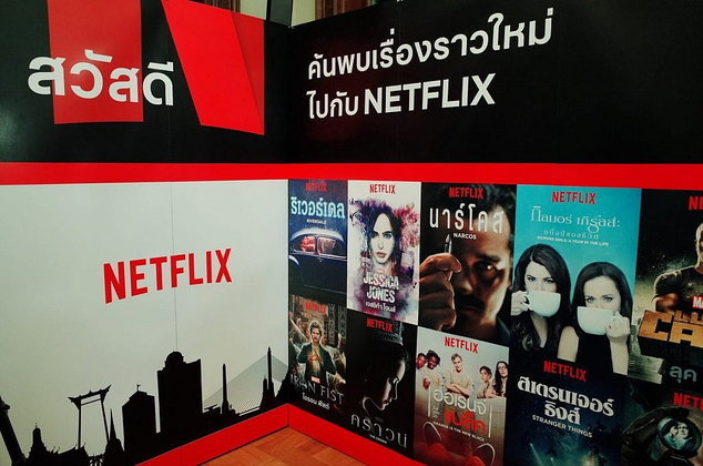 Netflix เปิดตัวในไทยอย่างเป็นทางการ พร้อมให้บริการในภาษาไทย