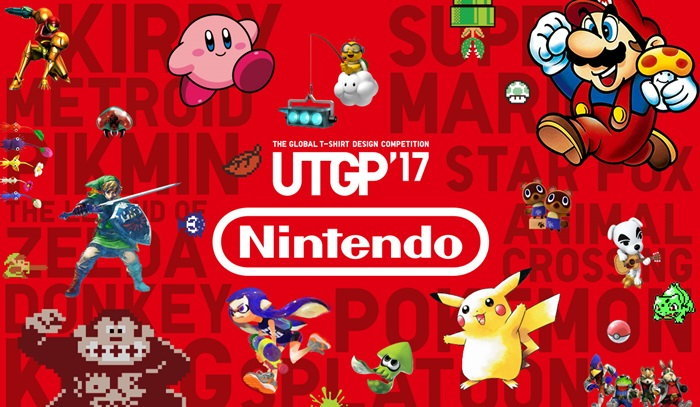 ประกาศผลออกแบบเสื้อ Uniqlo ลายเกม Nintendo มีคนไทยติดอันดับด้วย !!