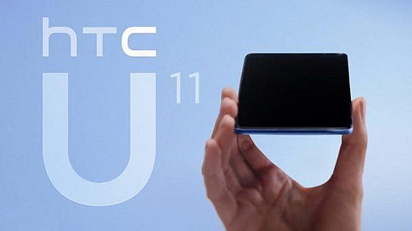 ภาพหลุดกล่องแพคเกจ HTC U 11 : เผยสเปคระดับเรือธงชัดเจน