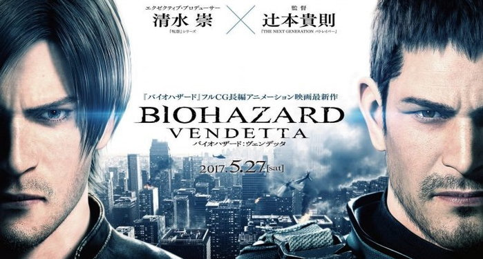 M Pictures กำหนดฉายหนัง Resident Evil Vendetta 1 มิถุนายน นี้