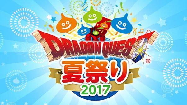 สแควร์เอนิกซ์ ประกาศจัดงาน Dragon Quest Summer Festival เดือนสิงหาคม นี้