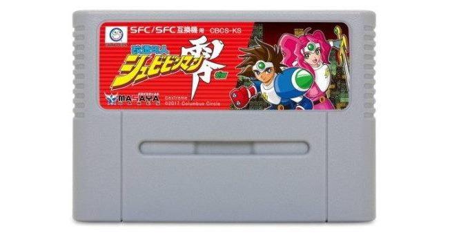 ชมตลับเกม Super Famicom เกมใหม่ที่จะออกวางขายในปี 2017
