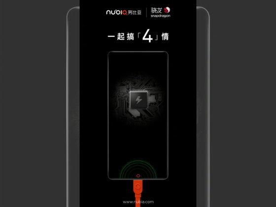 Nubia Z17 จ่อเป็นสมาร์ทโฟนรุ่นแรกที่มาพร้อมเทคโนโลยีชาร์จเร็ว Quick Charge 4.0