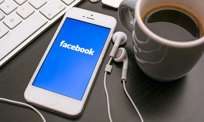 ศาลเยอรมันตัดสิน พ่อแม่ไม่มีสิทธิ์ดูประวัติแชท Facebook ของบุตรที่เสียชีวิตไปแล้ว