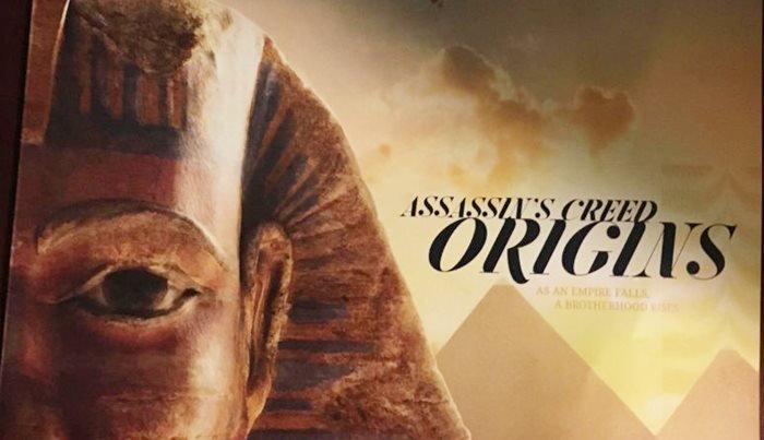 ข่าวลือ เกม Assassins Creed ภาคตะลุย อียิปต์ จะออกวางขายตุลาคม นี้