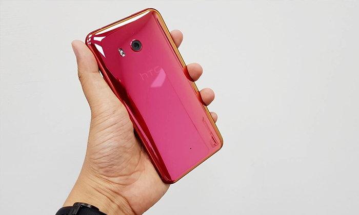 หลุดราคา HTC U11 ในประเทศไทยอย่างไม่เป็นทางการ