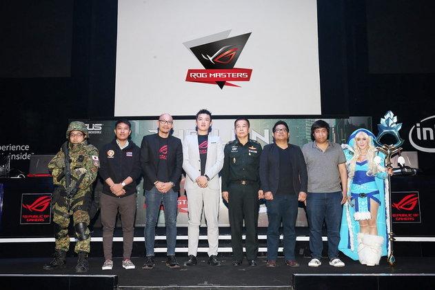 เอซุส รีพับลิคออฟเกมเมอร์ ส่ง ROG Masters 2017 อีสปอร์ตระดับโลกสู่ไทยเป็นครั้งแรก