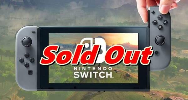 ขายดีต่อเนื่อง Nintendo Switch ขายหมดภายใน 6 นาทีที่สินค้าล็อตใหม่วางขาย