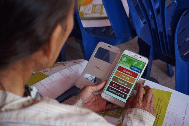 อสมออนไลน์ แอปเครือข่ายสาธารณสุขไทยชนะเลิศรางวัลระดับโลกจาก ITU และ UN