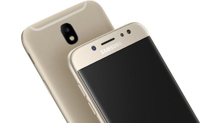 เปิดตัว Samsung Galaxy J7 Pro สมาร์ทโฟนดีไซน์เก๋ พร้อมราคาพิเศษ 10,900 บาท