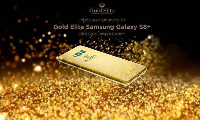 Gold Elite Paris เปิดตัว Samsung Galaxy S8+ สีทองแท้ ราคาร่วมแสน