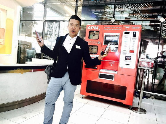 ไม่ต้องทิ้งลงถังแล้ว เครื่อง APM จากไปรษณีย์ไทยที่สนามบิน ช่วยชีวิต ของเหลว ที่ไม่ผ่าน X-Ray