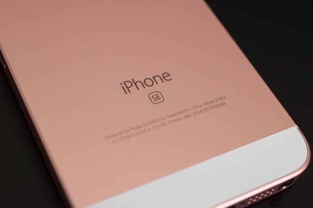 Apple อาจเปิดตัว iPhone SE รุ่นใหม่ต้นปีหน้า