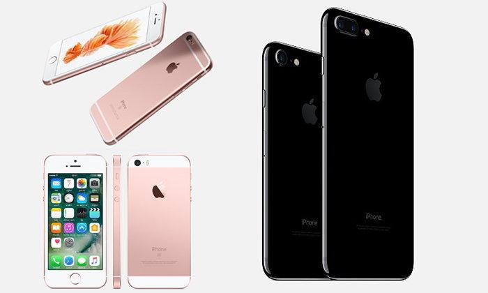 สำรวจราคา iPhone ทุกรุ่นมีที่ขายบน Apple Online Store ลดเทกระจาดกว่า 4,000 บาท