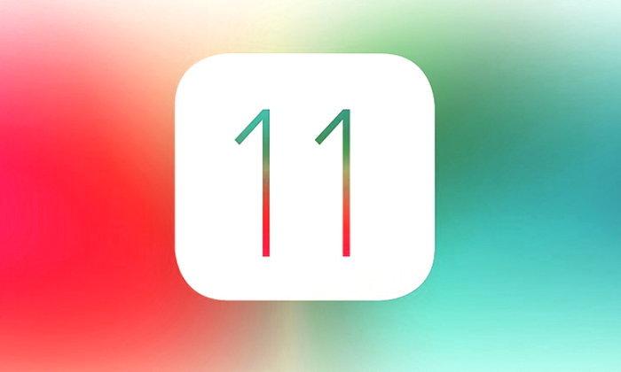 Apple พร้อมปล่อย iOS 11, Watch OS 4 และ macOS High Sierra เดือนกันยายนนี้
