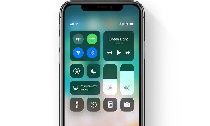 โหลดกันให้ไว iOS11.0.1 เน้นแก้ปัญหาภายในระบบปฏิบัติการใหม่ล่าสุด ปล่อยแล้ว