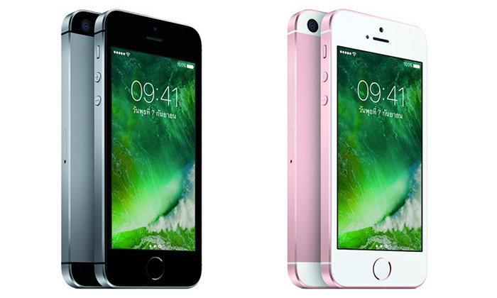 ส่องราคาเด็ดของ iPhone SE เครื่องเปล่าจ่ายเพียง 10,500 บาท ก็เป็นเจ้าของได้แล้ว