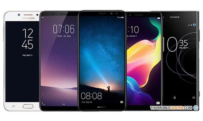เทียบ Huawei nova 2i, Vivo V7+, Samsung Galaxy J7+, OPPO F5 และ Sony Xperia XA1 Plus