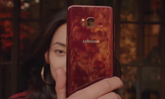 เทรนด์แดงต้องมา Samsung เผยโฉม Galaxy S8 สีใหม่ Burgundy Red ขายในเกาหลี
