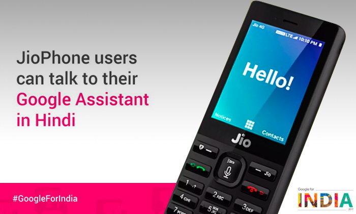 Google อาจจะใส่ Assistant ให้กับฟีเจอร์โฟนในอนาคต