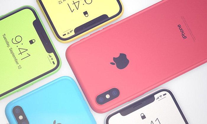 ชมภาพ iPhone Xc Concept บอดี้หลากสีสัน บนร่างของ iPhone X