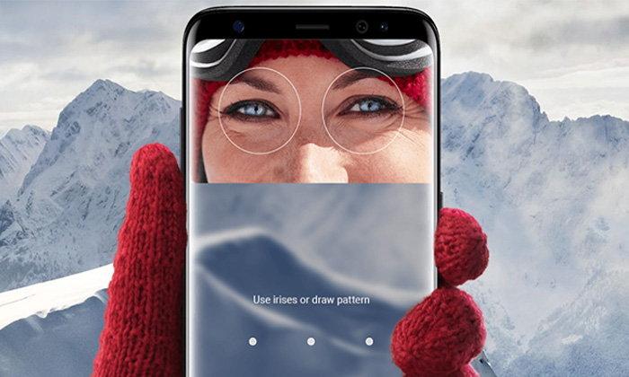 ลือ Samsung Galaxy S9 อาจจะได้อัปเกรดเพิ่มความละเอียดของระบบ Iris Scan ให้ดีขึ้น
