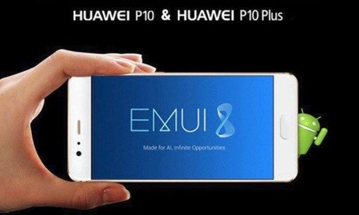 Huawei ปล่อยอัปเดต Android Oreo รุ่นทดสอบสำหรับ P10 และ P10 Plus แล้ว