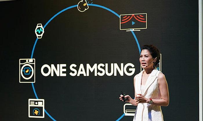 Samsung เปิดกลยุทธ์เครื่องใช้ไฟฟ้า 2018 โชว์ IoT พร้อมขายจริงแล้วสองรุ่น