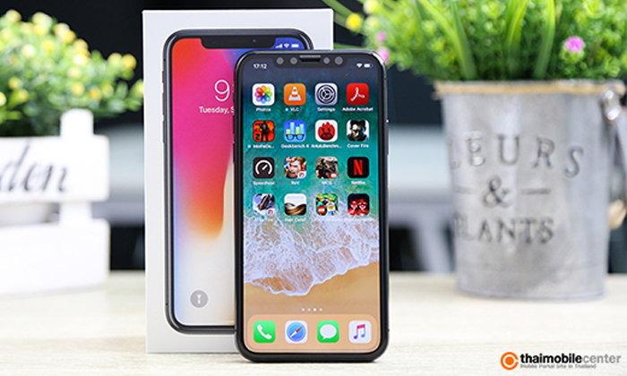 [Tips] เคล็ด (ไม่) ลับในการใช้งานที่มือใหม่ iPhone X ควรรู้!