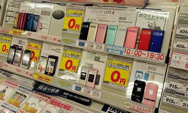 เรื่องน่ารู้กับการเลือกซื้อมือถือของคนญี่ปุ่นที่ คนไทยไม่เคยรู้มาก่อน